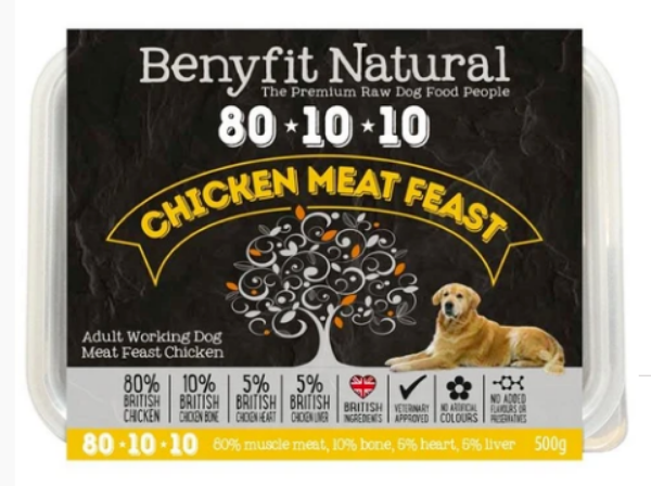Picture of Benyfit Dog - Natural Chicken Meat Feast 80*10*10